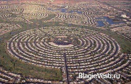 Города - тупиковая ветвь развития для человечества.
