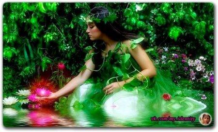 Твoй мир всегда соответствует чистоте твoей души