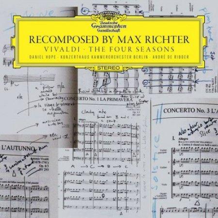 Макс Рихтер — классически образованный музыкант.