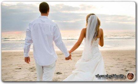 Когда мужчина привязан к одной женщине, а женщина привязана к одному мужчин ...