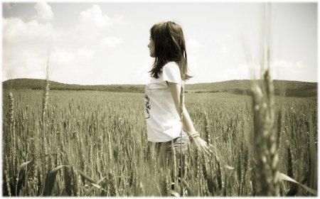 Главное - это никогда не терять веру в себя. Не тормозите энергию неуверенн ...