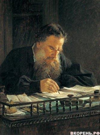 Л.Н.Толстой  Том 53, Дневники и записные книжки 1895-1899