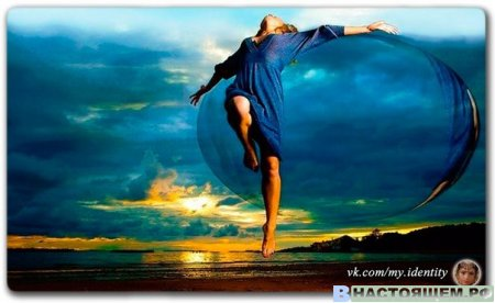 Одним из главных признаков счастья и гармонии является полное отсутствие по ...