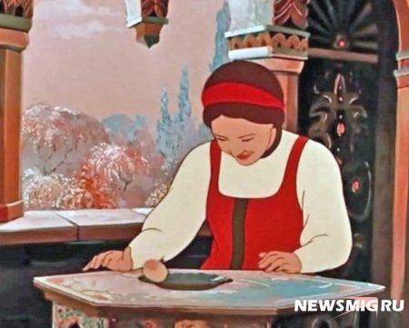 Яблоки в русском фольклоре.