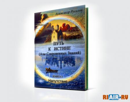 """Книга составленная по фильмам """"Игры Богов"""", а также"""