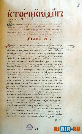 ЛЫЗЛОВ АНДРЕЙ ИВАНОВИЧ (ум. после 1696) русский