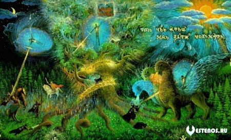 Мерность Пространства не одна, Везде различная она