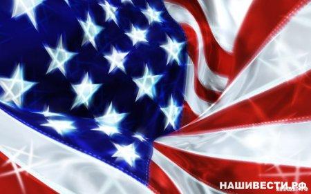 » Большой американский миф