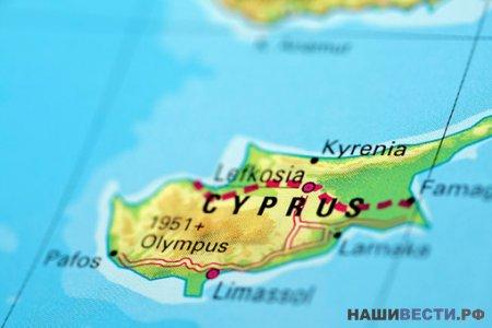 » Кипр: За спасение ответит солидарность