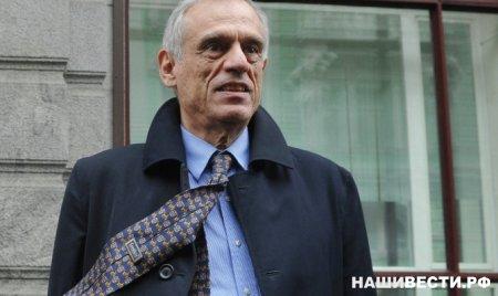 » Кипрский министр финансов не получил от РФ новых