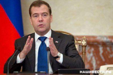 » Медведев предложил создать оффшорную зону на Сахалине