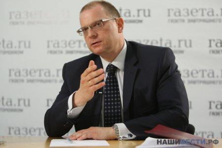 » МИД РФ призывает США ликвидировать тюрьму в Гуант