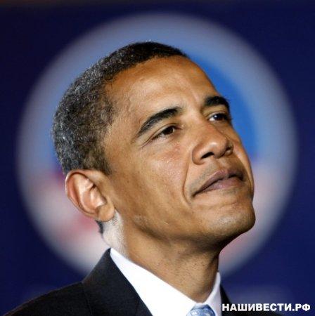 » Обама переборщил, сравнивая США и Израиль... но разрешил