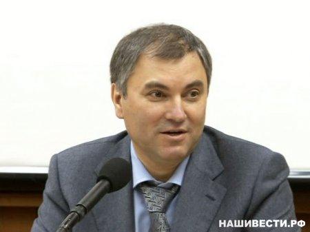 » Представители непарламентских партий обсудили с Володиным