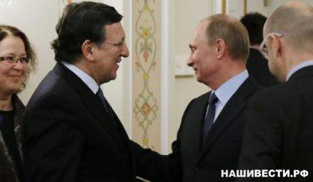 » Путин и Баррозу обсудили перспективы отношений России