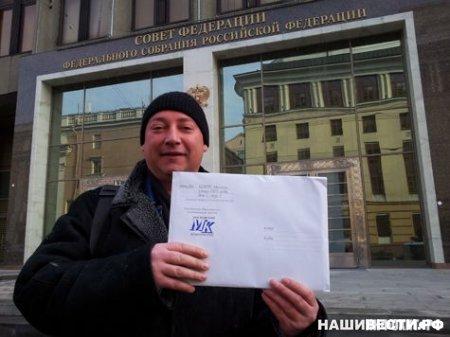» Совет Федерации рассмотрит вопрос о двойном гражданстве