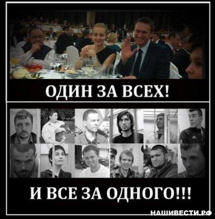 » Ужин в Кремле — дело принципа!