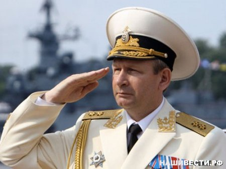 » ВМФ РФ предложит президенту создать эскадры в Тихом