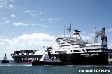 Как утопили наш гражданский флот на Балтике.С