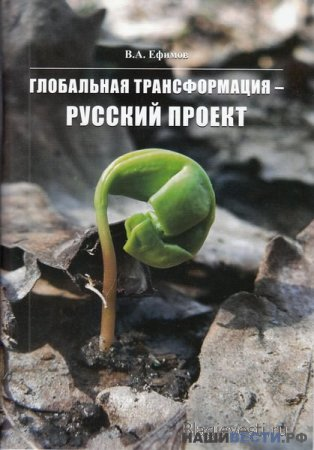 Любительская озвучка Симакова АлексеяАудиозапись: