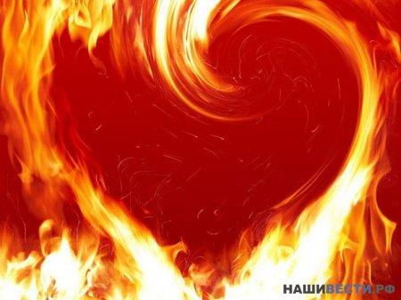 Согласно древним ведическим знаниям любовь между