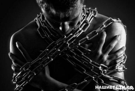 Современные рабы1. Экономическое принуждение