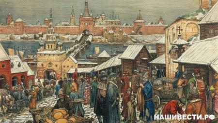 Ссылка: Великий НовгородГде находился Господин
