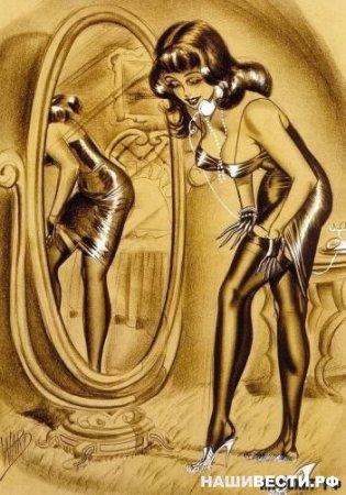 Ссылка: Женское оголение – детонатор вымирания нации!