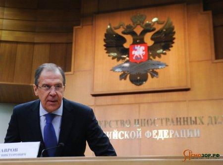 В МИДе изложили Концепцию внешней политики России.