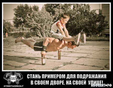6 мужских поступков.