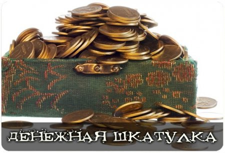 Как и предупреждали астрологи, экономический кризис