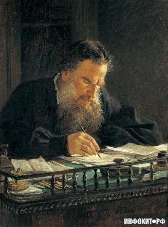 Л.Н.Толстой, Дневники и записные книжки.