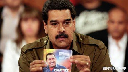 Мадуро лидирует по популярности