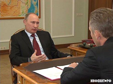 Путин предлагает помогать неблагополучным семьям