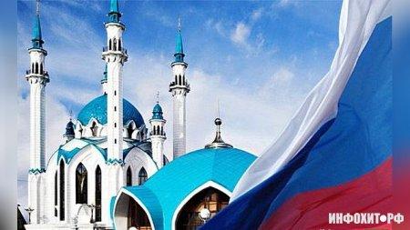 Россия - «спасительное пристанище для мусульман»