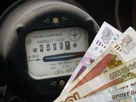 Россиянам ограничат доступ к дешевому электричеству.Иудейская