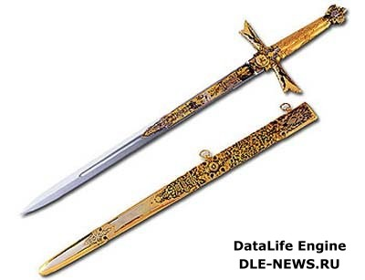 Какое значение имел меч.