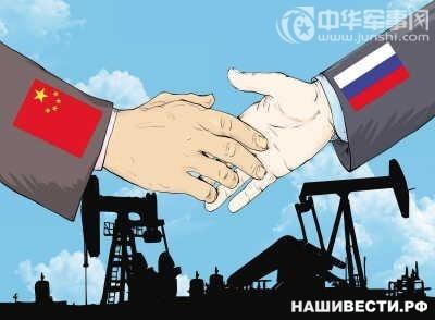 » «Если Россия будет сдерживать США, это развяжет Китаю