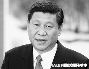 » Глава Китая призвал военных усилить готовность к