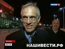 » Мнение: Россия прессует ЕС Кипром