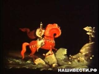 [b]Мультфильмы о Руси1 . Добрыня Никитич . 2 .