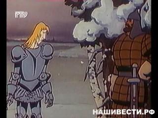 [b]Сказ о Евпатии Коловрате, Мультфильмы о Руси: Добрыня