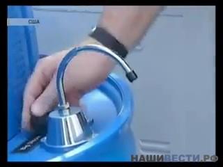 Добыча воды из воздуха (02:38)[/url]Американский изобретатель