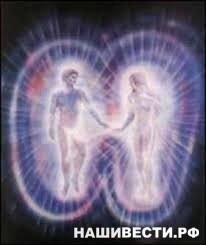 Эфирный магнетизмИздавна известно, что тело человека
