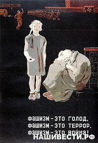 Этимология слова (из википедии).Слово фашизм