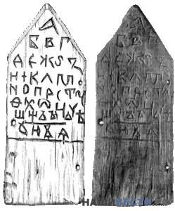 Мантры и заклинания с древности использовались знахарями,