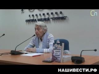М.В.Оганян: Лечение по Законам Природы (04:44)Документ: