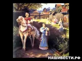 Славяно-Арийские Веды. Книга 1. Саньтии Веды Перуна