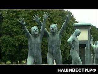 У приехавших в Финляндию россиянок уже отняли 51 ребенка