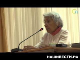 Выступление Марвы Оганян (01:20:44)Документ: Экологическая_медицина